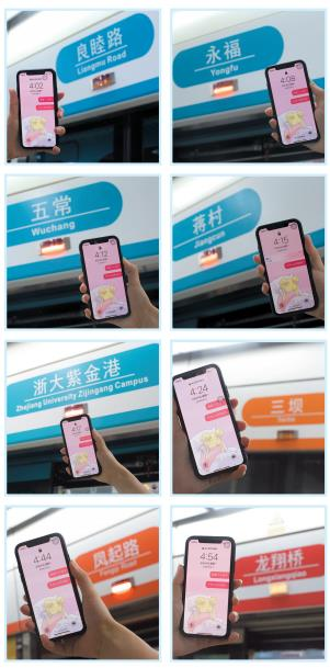 杭州地铁5号线首通段正买什么手机好呢式开通 从北京、上海到杭