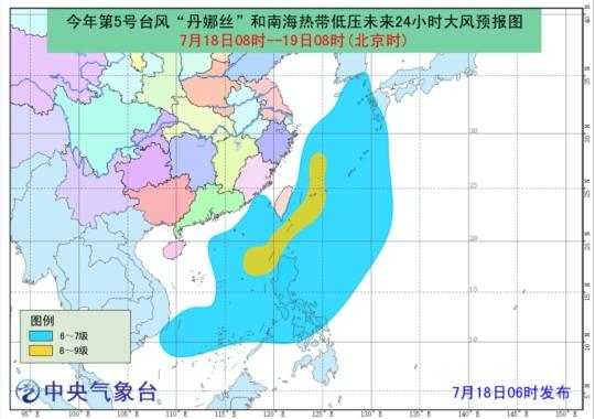 """台风""""丹娜丝""""分裂!一个变俩!今明浙江沿海海面有8"""