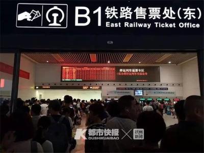 罕见!杭州东站建成后头一次出现这种画面!