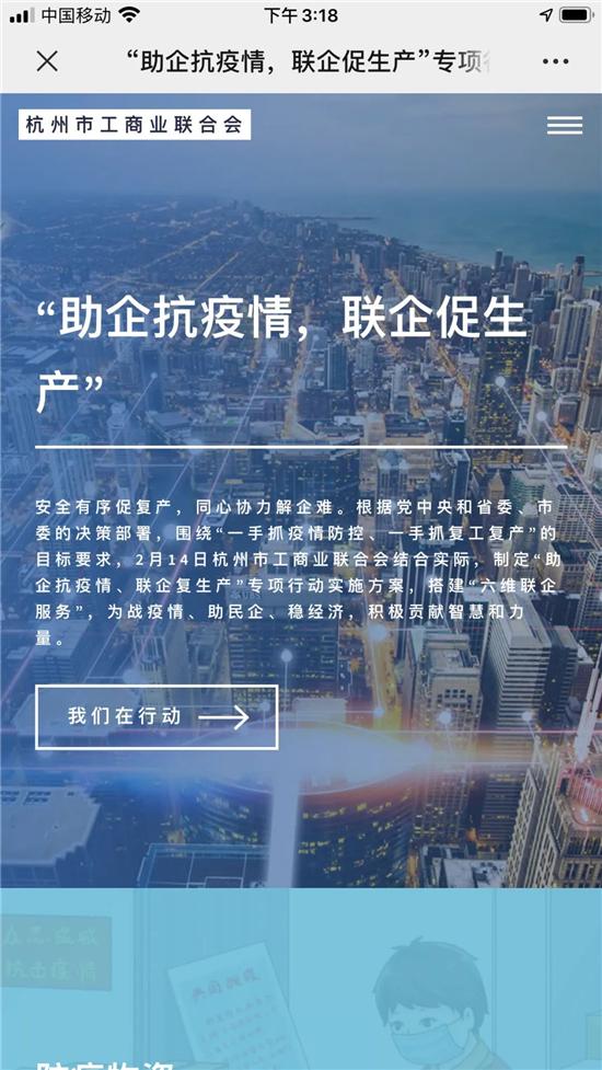 武汉基层社区书记::为了让居民心里有底,每天要打近600个电话