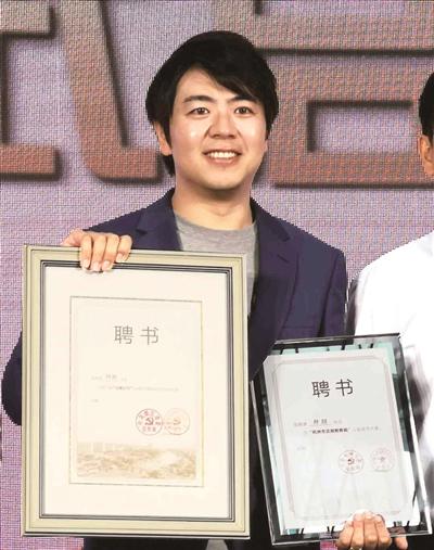 钢琴大师郎朗再次为杭州代言 这个文明好习惯你养成了吗?