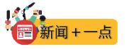 杭州国际航线最新消息 恢复了!亚洲航空D7302已降落萧山机场