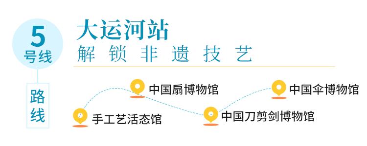 坐着地铁,可以这样逛杭州!杭州7大主题游线推荐_杭州旅游攻略