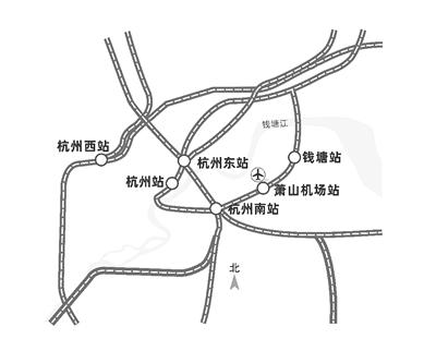 不用横穿半座城去坐高铁 城西、钱塘区都要建火车站