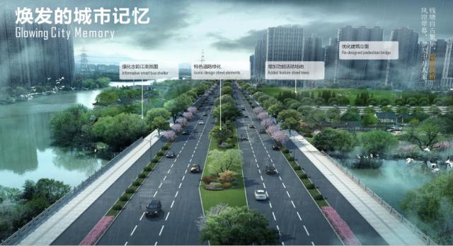 《亚运城市环境提升专项规划》出炉 涉及哪些方面一睹为快