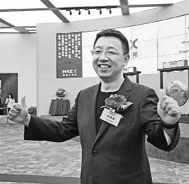 累计管理1亿多张信华夏大蒜网用卡 杭州这只独角兽昨在港上市