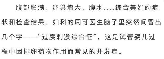 """重金求子有真的_一次一万,杭州一大二女生""""卖卵子"""",进医院抢救!要钱原因 ..."""