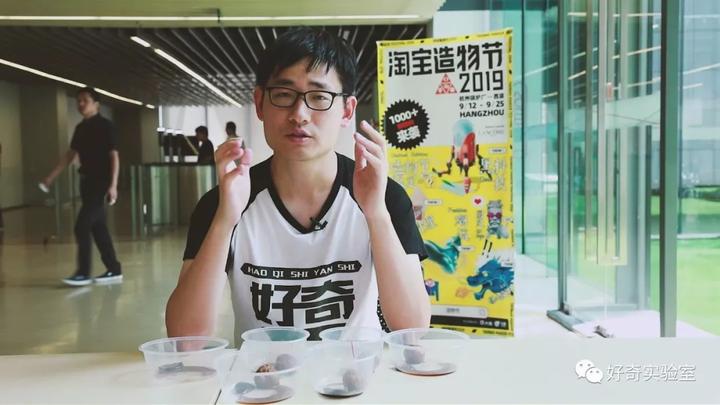 下个月,杭州人可能成为首批吃上人造肉的人!