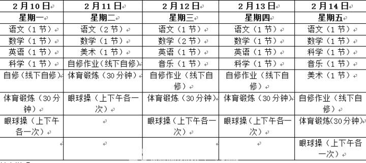 05783169-47B1-4D05-AE95-07AD1EAD0D3D.png