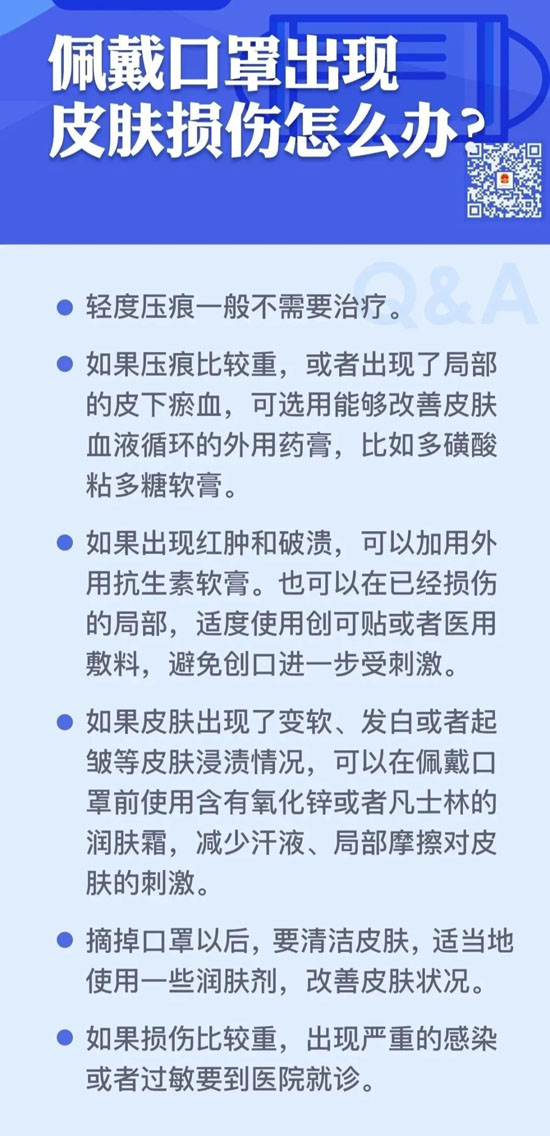 孙杨律师声明:将在30日向瑞士联邦最高法院上诉