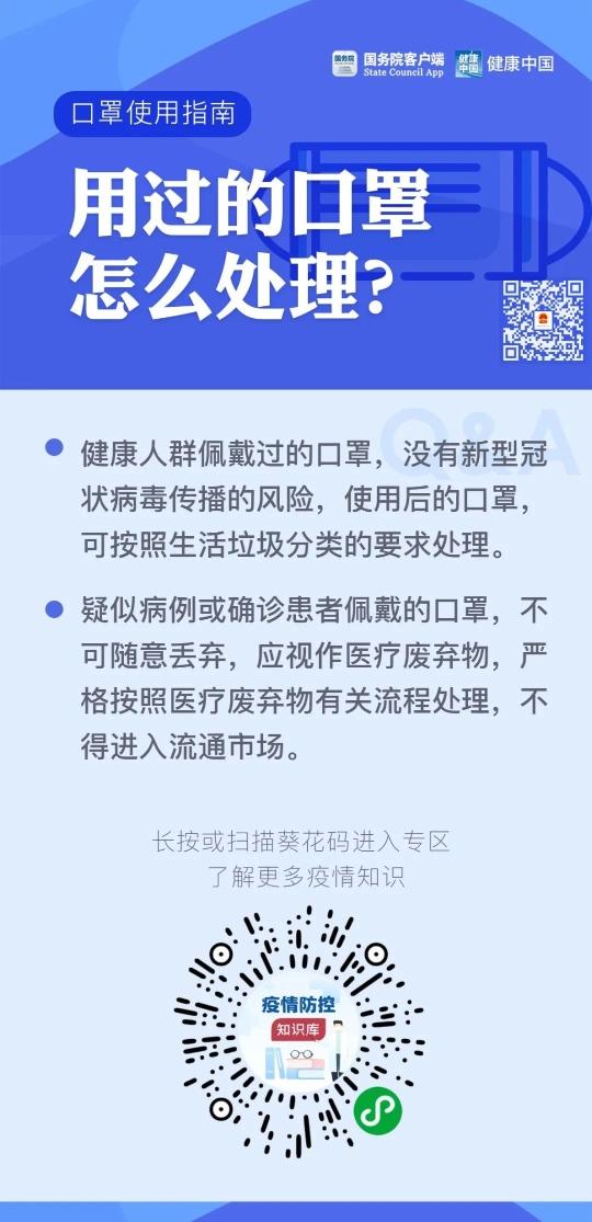 韩国瑜8日三重首场造势活动 吴敦义马英九同台