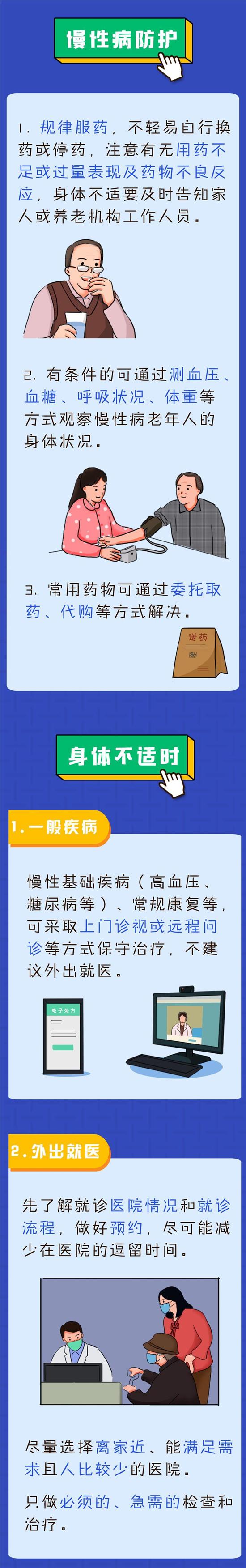 2013江西省土建造价员考试真题(含答案)(必备资料)