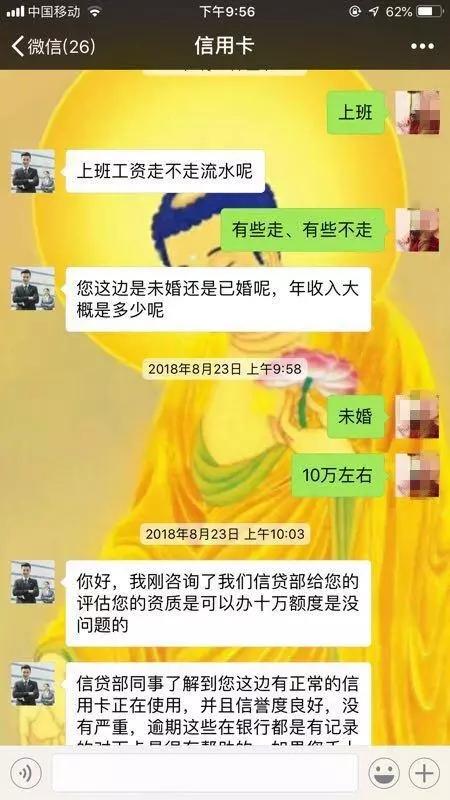 业务员月薪2万!杭州这家公司超励志,背地里却在干这个