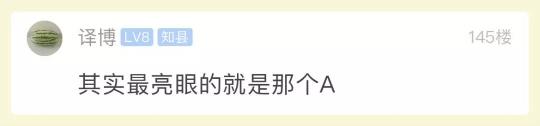 西部手机网杭州一姑娘摇号3年终于喜提浙A 上牌时郁闷了!