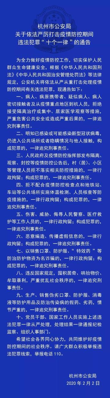 韩主张重启核四 苏贞昌:先去问侯友宜同不同意
