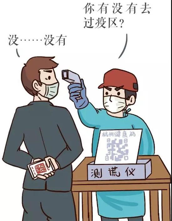 """中国多地政府、企业向境外捐赠防疫物资 支援全球抗""""疫"""""""