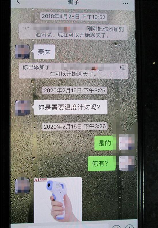 怪事!台湾民众突然向民进党道歉,还搞起了道歉大赛!