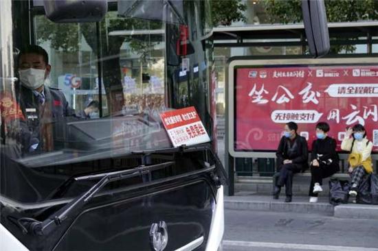 贾跃亭破产重组取得重大进展 与债委会共同签署协议