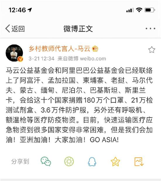 上海东方艺术中心3月演出及文化活动取消及延期