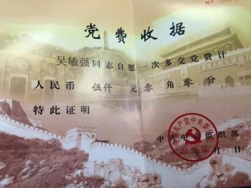 """16年!56000小时!杭州76岁的""""知心爷爷"""",他的选择让人泪崩"""
