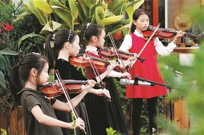 """""""空中花园""""音乐..."""