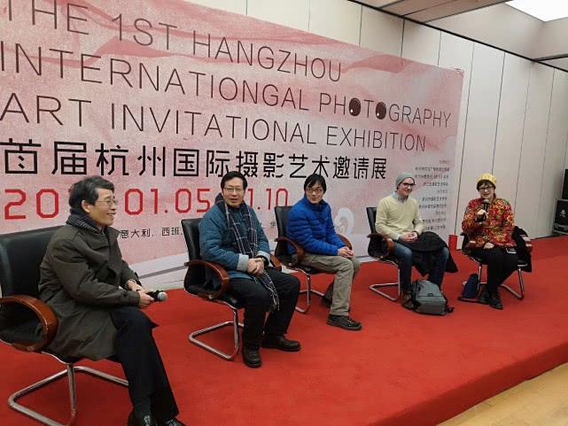 杭州国际摄影艺术文化交流