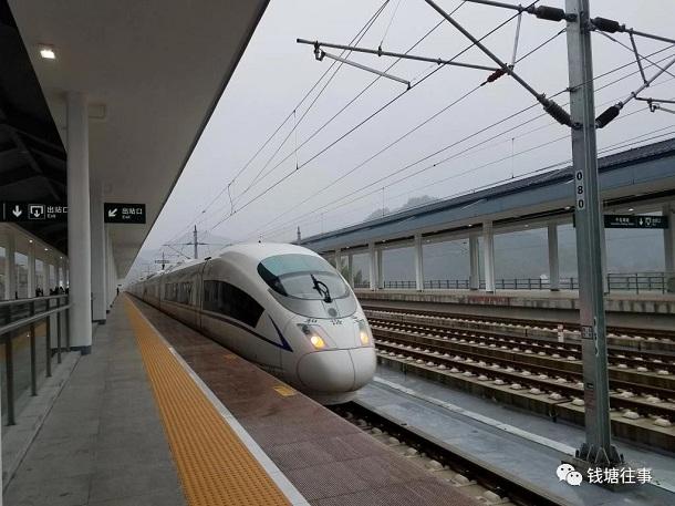 近了,快了,方便了…坐着高铁去千岛湖