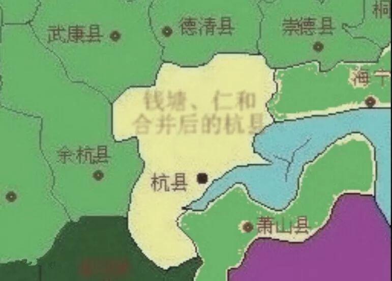 杭县报,余杭,朱志尧,杭县,杭州当代日报