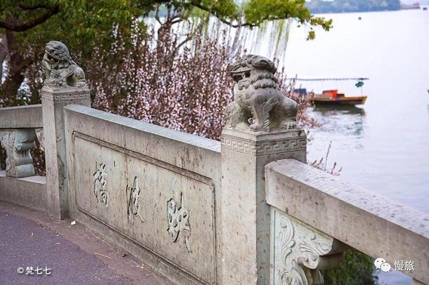映波桥、锁澜桥、望山桥、压堤桥、东浦桥、跨虹桥