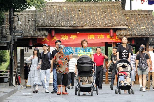 城市病,城市美学,杭州,旧城保护,旧城改造