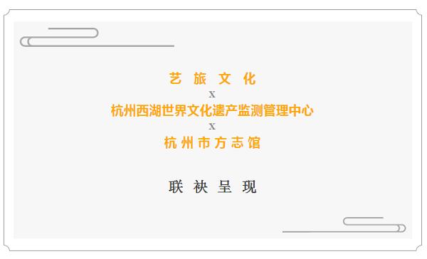 杭州旅游,西湖,文化西湖,杭州风光,杭州