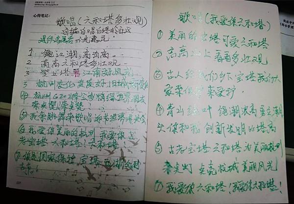 老人李宁娥和儿子倪惠民