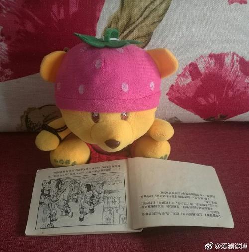 谭飞程,爱澜微博,王选,武汉会战,南昌会战