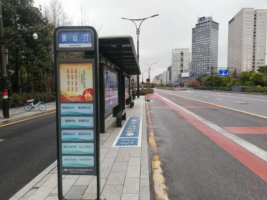杭州音乐,新冠疫情,陆琦,缪静文,六和塔