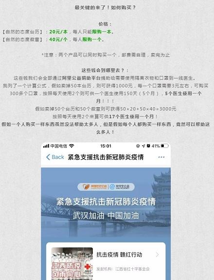 屠彦博,观鸟,鸟类,云谷学校,杭州云谷学校